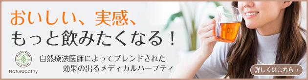banner01-2のコピー