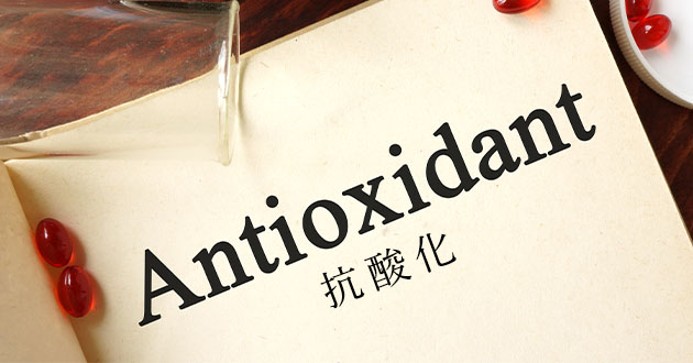 antioxidant in a book-630