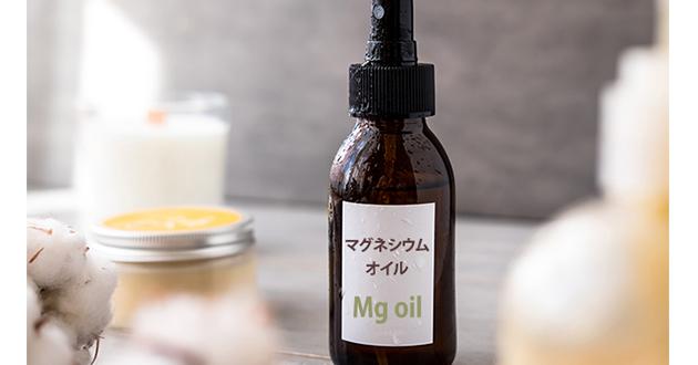 Mg oil spray-630