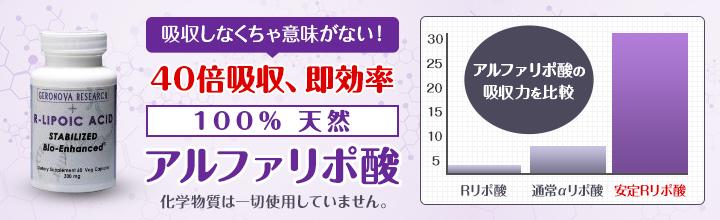 %e3%82%a2%e3%83%ab%e3%83%95%e3%82%a1%e3%83%aa%e3%83%9b%e3%82%9a%e9%85%b8
