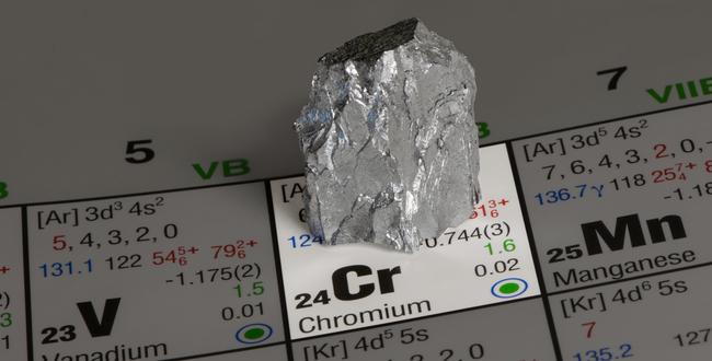 クロミウムは生きていくために必要な必須ミネラル