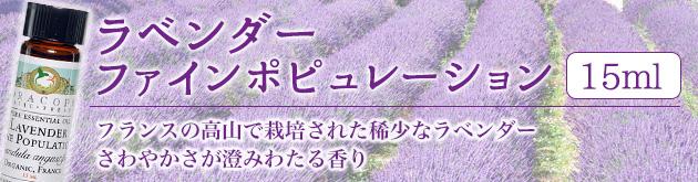 630_165_20171113-02